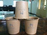 Artesanales personalizados de alta calidad de la Copa de papel de pared simple