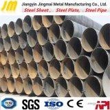 Sección de acero grande laminada en caliente de la depresión del tubo del diámetro exterior