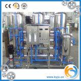 Система водоподготовки для подземных вод