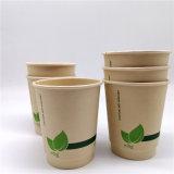 8oz biodégradable papier double paroi en bambou tasse de café