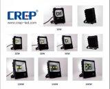 30/50/100/150/200W IP67 비율 증거 물 LED 플러드 빛