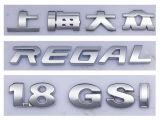El coche plástico modificado para requisitos particulares de la insignia del coche del ABS modela la divisa de la aduana del emblema de la etiqueta