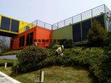 لطيف [شيبّينغ كنتينر] منزل تصميم