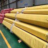 Pipes d'acier inoxydable de solides solubles 317L