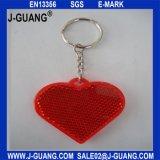 Förderung-Produkt kundenspezifisches sternförmiges Keychain (JG-T-12)