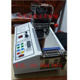 Компьютеризированная Автоматическая эластичные ленты резиновую ленту режущей машины (zh-23)