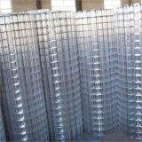 低価格のステンレス鋼ワイヤー庭の塀