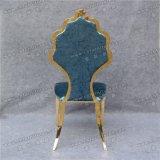 زرقاء قشرة قذيفة ظهر جيّدة تصميم [ستينلسّ ستيل] كرسي تثبيت لأنّ عمليّة بيع ([يك-زس44])