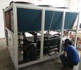 ar industrial refrigerador de refrigeração do abastecimento de água do rolo 50HP para a água refrigerando