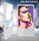 プレーヤーを広告するエレベーターのための22インチLCDのパネルのデジタル表示装置のデジタル表記