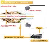 Macchinario della laminazione del rivestimento della pellicola di OPP