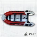 470cmアルミニウム床の膨脹可能なボート