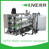 Коммерческие системы очистки питьевой воды 25т/ч