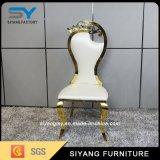 Обедать стул Chiavari венчания мебели с сталью золота