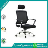 현대 편리한 인간 환경 공학 행정상 호화스러운 사무용 가구 & 두목 의자