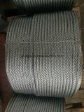 電流を通された鋼線ロープの構築: 6*12+7FC