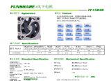Ventilator FF1504s