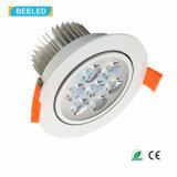 高品質7Wは白い点ライトDimmable LED Downlightを暖める