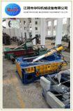 Ce&SGS Eisen-Maschinen-Ballenpresse