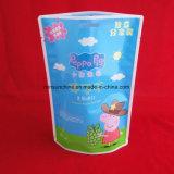 Полиэтиленовые пакеты печатание таможни упаковывая Ziplock для упаковки еды
