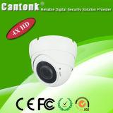 5X автоматическая фокусировка 1080P купольная камера 5 МП Ahd камера для дома (KDSHT30HTC5005XESM)