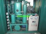 産業石油フィルター装置、使用された油純化器機械