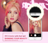 2017 LED Selfie Ring Light para celular (rk14)