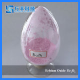 Glass IndustryのためのまれなEarth Pink Powder 99.9% Pure Erbium Oxide Er2o3
