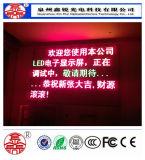 전자공학 Φ 5.0 실내 LED 매트릭스 전시 표시를 광고하는 이중 색깔 메시지
