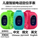 腕時計を置く子供のスマートな電話