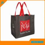 Pp. gesponnene nichtgewebte Einkaufstasche für das Tragen im Supermarkt