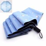 Цвет изменился против УФ Pongee складывания ткани подарок зонтик Sun