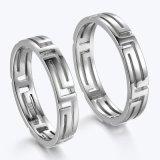 Insieme dell'anello dell'amante dell'argento del reticolo di Simplity