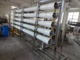 時間の産業地下水フィルター機械逆浸透機械価格ごとの30トン