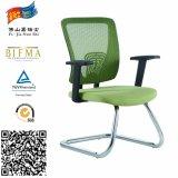 現代商業訪問者の椅子