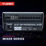 16DSP / 99DSP двойной 7 Band EQ профессионального звукового микшера