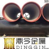 Tuyau en fonte ductile DN450 FR545 ou ISO2531