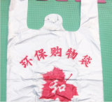 Doppia riga completamente automatica tipo sacchetto della maglietta di plastica che fa macchina