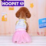 Princess Tutu Dress to Dog, Pet Model Clothes