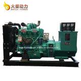 Hot Sale 60kw OEM Accueil l'utilisation efficace du groupe électrogène diesel avec moteur de Weifang
