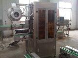 병 레이블 유리병 레이블을%s PE PVC 레테르를 붙이는 기계