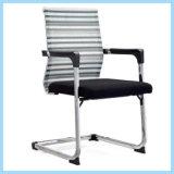 Cadeira de couro moderna do escritório do plutônio da mobília de escritório executivo com braço