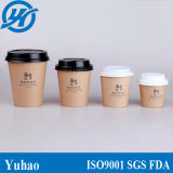 Hot Coffeeのための使い捨て可能なブラウンCraft Paper Cup