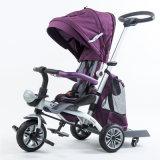 세륨은 2017 최신 판매 아기 세발자전거, 아이를 위한 Trike를 승인했다,