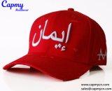 Casquillo del color rojo de la manera con la gorra de béisbol apenada bordado 3D