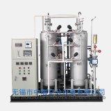 Unidade de purificação do gerador de nitrogênio