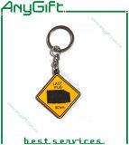 Customized Logo와 Shape (AG-MK-020)를 가진 연약한 Enamel Metal Keyring