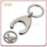 Монетка Keychain вагонетки покупкы металла изготовленный на заказ штрафа Polished