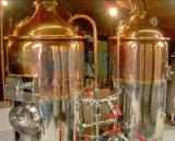 La cerveza sacarificación equipos, maquinaria de Fábrica de Cerveza Lager comercial