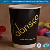 taza de café doble del papel de empapelar 14oz